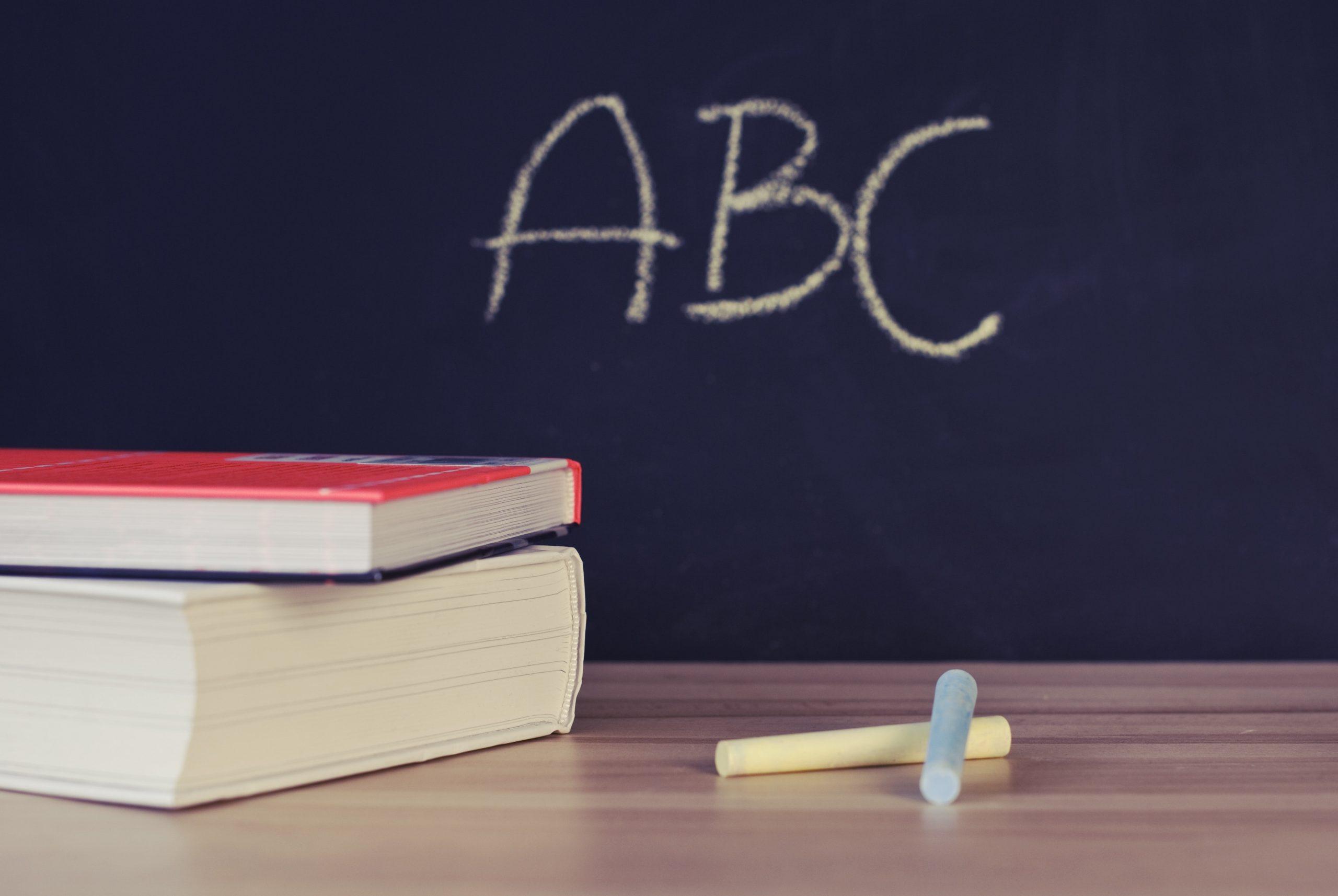 L'école devrait être plus épanouissante